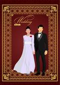 обложка для свадебного альбома — Cтоковый вектор