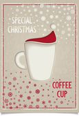 Fun vintage Christmas coffee cup — Stock Vector