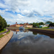 Historical district of Ivanovo — Stock Photo