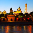 Panorama of Moscow Kremlin  — Stock Photo