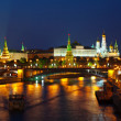 Stock Photo: Moscow Kremlin in night. Russia