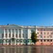 State Medical Academy. Nizhny Novgorod — Stock Photo #13645207