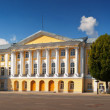 Panoramic view of Yaroslavl -  central square - Stock Photo