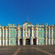 Winter Palace in Saint Petersburg - Stock Photo