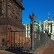 Views of Saint Petersburg - Stock Photo