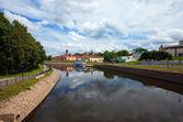 Historical district of Ivanovo — Stock Photo