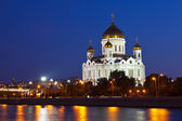 Christ the Savior Cathedral at Moscow in night — Stock Photo