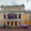Nizhny Novgorod Academic Drama Theatre - Stock Photo