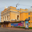 Ciniselli Circus in St. Petersburg. Russia — Stock Photo