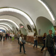 "Interior of  metro station ""Ploshchad Vosstaniya"" in St. Petersb - Stock Photo"