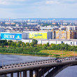 "Brewery OJSC ""Volga"" — Stock Photo #13655127"