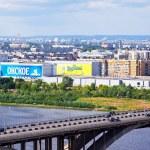 "Brewery OJSC ""Volga"" — Stock Photo"