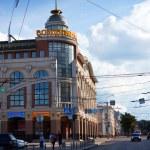 View of Ivanovo - Revolution Square — Stock Photo #13655138