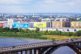 "Brewery OJSC ""Volga"" — Stock Photo"