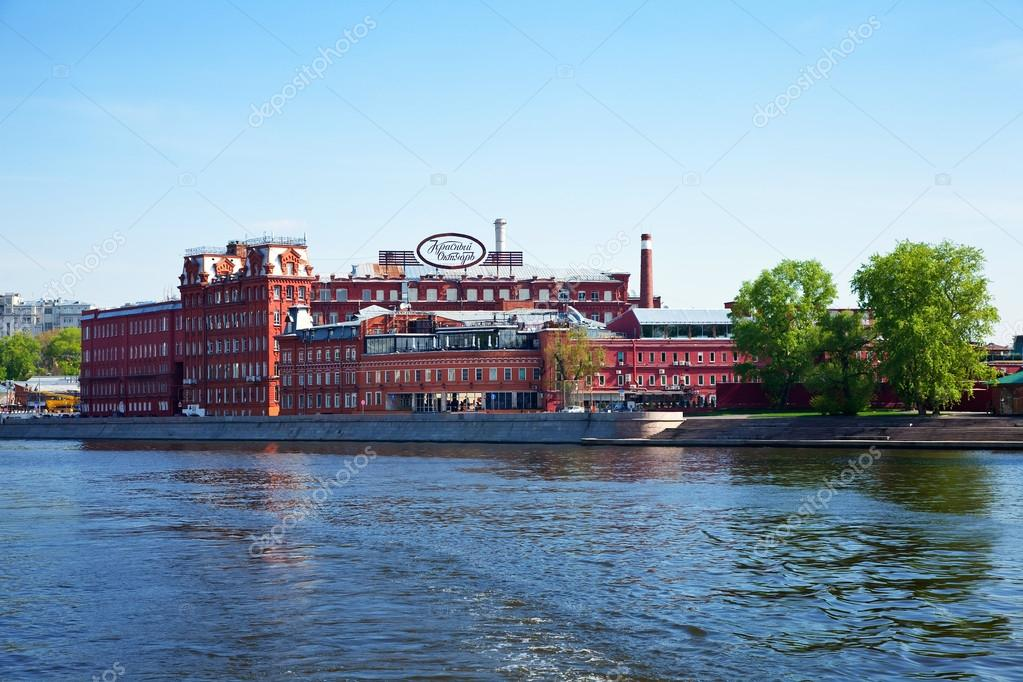 Krasny Oktyabr Moscow Moscow Russia May 6 Krasny Oktyabr Open Joint Stock Company on May 6