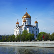 Royalty-Free Stock Photo: Christ the Savior Cathedral in Moscow