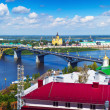 View of Nizhny Novgorod - Stock Photo