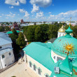 Top view  of Yaroslavl. Russia - Stock Photo