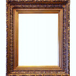 Old antique gold frame. Isolated over white background — Stock Photo #15261331