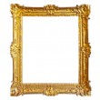 Gold picture frame — Stock Photo #15261795