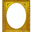 Oval gold picture frame — Stock Photo #15262575