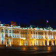 Winter Palace in night - Stock Photo
