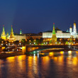 Moscow Kremlin in night. Russia — Stock Photo #15263587