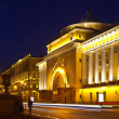 Admiralty Embankment in night - Stock Photo