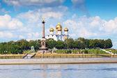успенский собор в ярославле — Стоковое фото