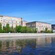 View of Moscow. Frunze embankment - Stock Photo