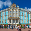 Stock Photo: Catherine Palace at Tsarskoye Selo, Russia