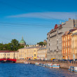 View of St. Petersburg. Moyka River in sunny day - Stock Photo