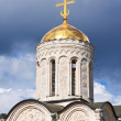 Dome of  Saint Demetrius  Cathedral - Foto de Stock