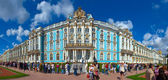 Catherine Palace at Tsarskoye Selo, Russia — Stock Photo