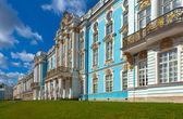 Catherine Palace in Tsarskoye Selo — ストック写真