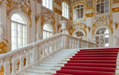 Interior of Winter Palace — Stock Photo