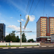View of Ivanovo - Revolution Square - Stock Photo