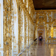 Interior of Catherine Palace — 图库照片