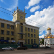 ストック写真: View of Ivanovo. Trinity temple and Post Office