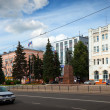 Stock Photo: View of Ivanovo - Lenin Avenue