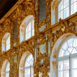 Interior of Catherine Palace — Stock Photo #18201661