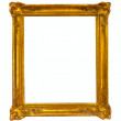 Gold picture frame — Stock Photo #18201765