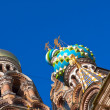 Domes of Church of the Savior on Spilled Blood — Stock Photo #18202169