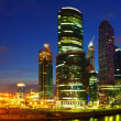 Panorama of Moscow in night — Stock Photo