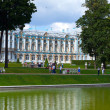 Catherine Palace in Tsarskoye Selo — Stock Photo
