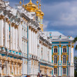 Catherine Palace in Tsarskoye Selo (Pushkin), St. Petersburg - Stockfoto