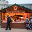 Christmas market in Vienna, Austria - Foto Stock