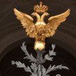 Stock Photo: Golden two-headed eagle