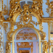 Enfilade of Catherine Palace — Stock Photo #18204401