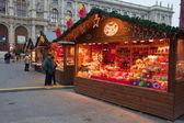Vánoční trh ve vídni, rakousko — Stock fotografie